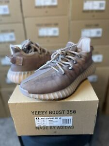 Adidas Yeezy Boost 350 v2 Mono Mist Sneakers BNWT UK 7.5