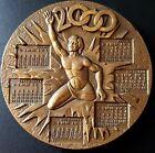 2000 CALENDAR by Lorenzo Rafael  MEXICO Medal 469g. bronze HUGE! VERY NICE!