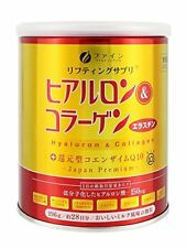 Lot of 5 Fine Hyaluronic and Collagen powder w/Coenzyme Q10 196g 28days Gold Can
