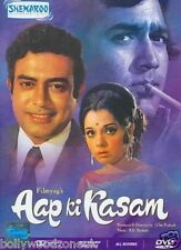 AAP KI KASAM - RAJESHKHANNA - NEW ORIGINAL BOLLYWOOD DVD
