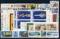 DDR Jahrgang 1979 postfrisch MNH jede MiNr 1x mit Block