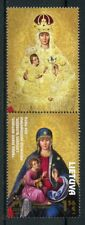 Lithuania 2018 MNH Mother of God of Trakai 1v Set + Label Icons Art Stamps