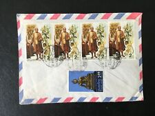 THAILAND c1982 AIR MAIL COVER TO HOLLAND STAMPS OVER
