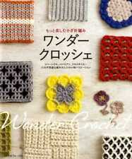 Wonder Crochet Nice Items - Japanese Craft Book
