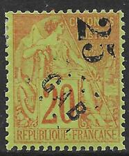 French Gabon stamps 1886 YV 3 signed MLH VF