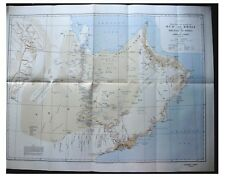 1931 Thomas - ACROSS THE RUB AL KHALI - Arabia - Pre-Book - WITH COLOR MAP - 9