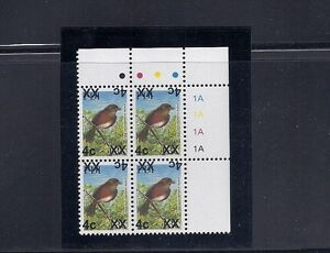 FIJI 2007-9 BIRD PROVISIONAL (Sc 1194 w/dbl ovpt one inveted) MNH blk/4 RARE