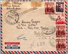 GP GOLDPATH: EGYPT COVER 1955 AIR MAIL _CV558_P13
