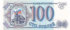 Russia 100 Rubles 1993 Unc pn 254.2