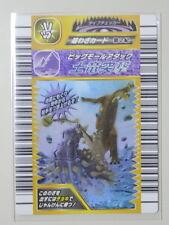 Big Mole Attack Super Skill Foil Card SEGA Dinosaur King Japan Edition