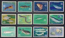 Japan  1966-67  Sc # 860-71  Fishes   MNH   (46448)
