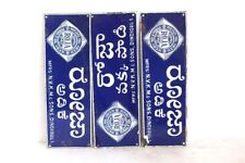 3 Pc Vintage Enamel Sign Board Antique Roja Tamil Advertising Collectible O-66