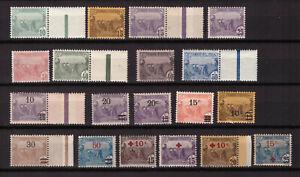 Tunisie - Laboureurs -  Lot de 18 timbres neufs **  - cote 42 €