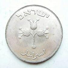 ISRAEL  500 pruta 1949