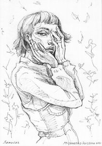 original drawing A5 8MrX art samovar pastel modern sketch female portrait