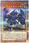 20DS-JP001 - Yugioh - Japanese - Obelisk the Tormentor - 20th Secret