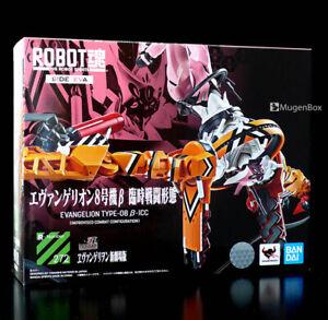 Bandai Robot Spirits R272 Evangelion Type-08 Beta-ICC Improvised Combat Ver MISB