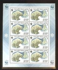 Russia: 1987 Polar Bears miniature sheets Sc.5541a-44a MNH Mi.5694-7 Klbg