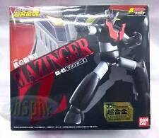 超合金魂鐵甲萬能俠BANDAI Soul of Chogokin GX-45 35th Anniversary MAZINGER Z Action Figure