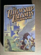 The Fellowship of the Talisman by Clifford D. Simak (1978, BCE Hardcover)