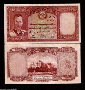 AFGHANISTAN 10 AFGHANIS P-23 1939 KING ZAHIR RARE PAPER MONEY BILL BANK NOTE