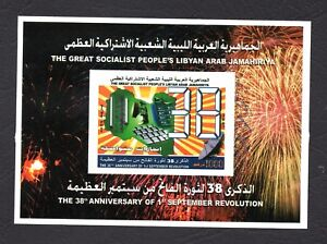 2007- Libya- Imperforated MS-38th Anniversary of the Revolution-Phone- Satellite