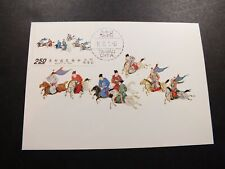 China Picture Post Card 2011 Imperial Procession Leaving Palace Taipei Taiwan