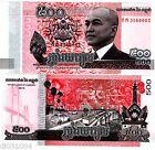 CAMBOYA Camboya Billete 500 RIELS 2014 ( 2015 ) REY NOUVEAU NUEVO UNC