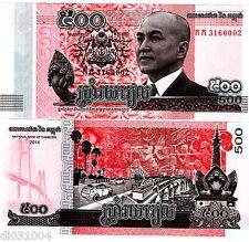 CAMBODGE CAMBODIA Billet 500 RIELS 2014 ( 2015 ) ROI  NOUVEAU NEUF UNC