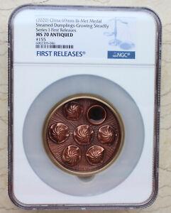 NGC MS70 2020 China 69mm Bi-Metallic (Brass & Copper) Medal - Steamed Dumplings