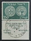 nystamps Israel Stamp # 7 Used $500 With Tab As Is. O22x588