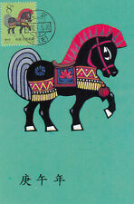 283648 / China Maximumkarte Fauna Pferd 1990