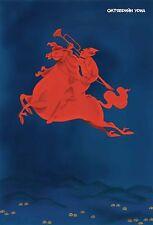 mongolian propaganda poster