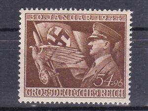 Germany Deutsches Reich 1944 Mi. Nr. 865 11th Anniversary Machtergreifung MNH