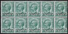 Italy / TURKEY/JERUSALEM 1909 KING O/PRINT x10 SC#1 MNH CV$200.00 JUDAICA