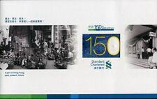 Hong Kong 2009, Commemorative 150 Dollars, P296a, Original UNC with Folder