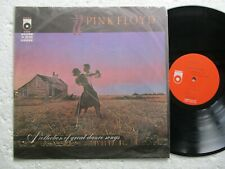 PINK FLOYD - A collection of great dance Songs  - Rare Taiwan only Ltd edit LP