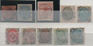Dänemark Klassik bis 1884,10 verschiedene Briefmarken gestempelt (17)