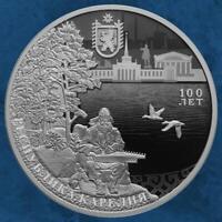 Russland - 100 Jahre Fondation Karelia - 3 Rubel 2020 PP Silber - 1 Unze