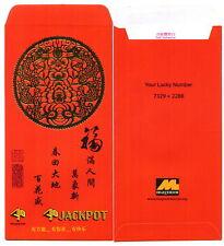 Ang pow red packet Magnum 2 pcs 2012 new