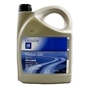 VAUXHALL GM 5W-30 DEXOS 2 FULLY SYNTHETIC ENGINE OIL (5 LITRES) GENUINE NEW