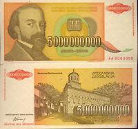 YUGOSLAVIA:  5 000 000 000 NOTE  (BE A BILLIONNAIRE)  UNC  CONDITION -  CHEAP!
