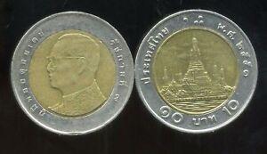 THAILAND  THAILANDE   10 baht   2008  ( etat )