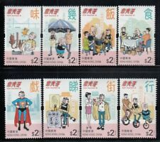 HONG KONG Old Master Q Comics MNH set