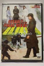 assault of the final rival ntsc import dvd English language