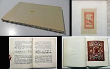 V. DE TOLDO: L'ARTE ITALIANA DELLA LEGATURA DEL LIBRO _ Bibliofilia _ Ex libris