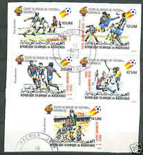 Mauritania Football cup Spain 1982 FD canc. Stamps Set