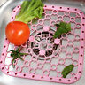 Kitchen Sink Debris Filter Mat Chassis Cups Dried Drain Pan Insulation Pad  Lt