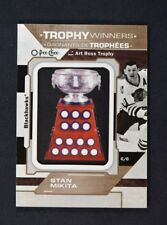 2018-19 UD O-Pee-Chee OPC Trophy Winners Patches #P-39 Stan Mikita