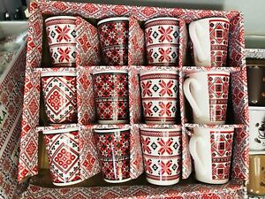 Palestinian Embroidery Coffee Tea Mugs Cups  12 Piece Red